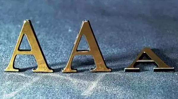 把美国信用降级,给铁道部AAA,收黑钱卖评级的大公资信终于栽了