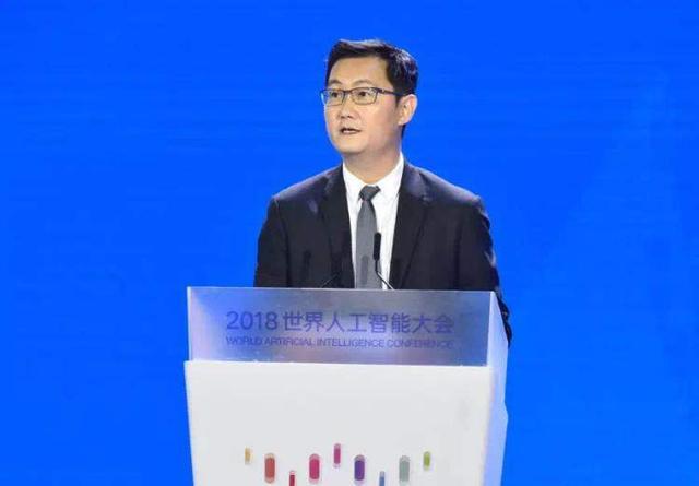 今天,马化腾、马云、李彦宏、雷军齐聚上海谈人工智能