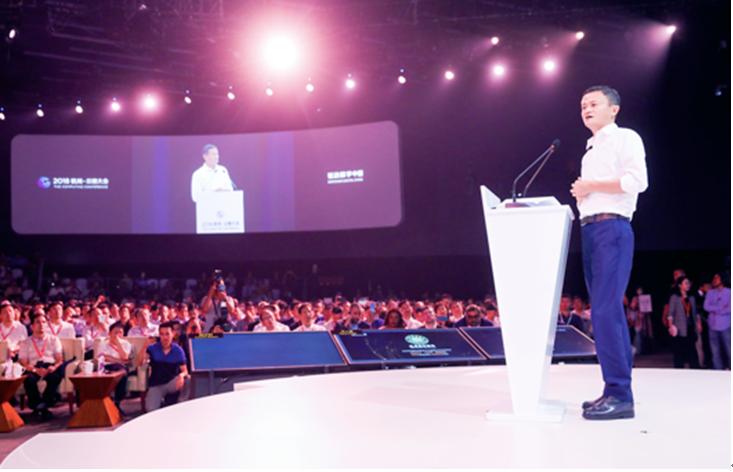 马云:贸易摩擦会持续20年 新制造是企业的新机遇
