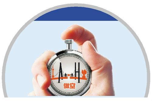 阎火研究称金斯瑞(01548.HK)临床数据涉造假 目标价3.29元