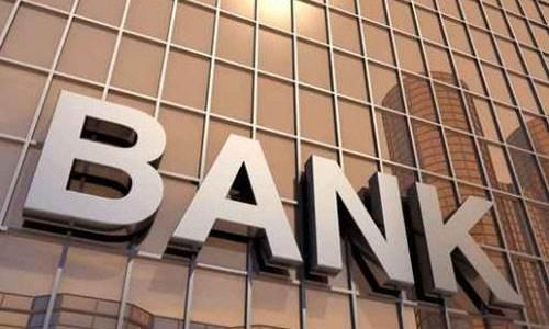 A股银行2018业绩:资产质量出现改善 不良贷款率维持在稳定状态