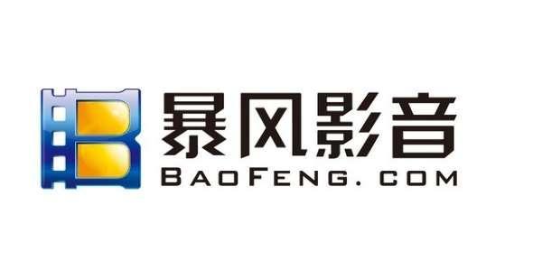 暴风控股法人变更,冯鑫卸任姜自权接任