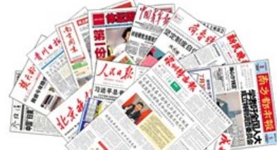 """北京日报社:关停北京文摘报、京郊日报,""""2+3+X""""融媒体构架形成"""