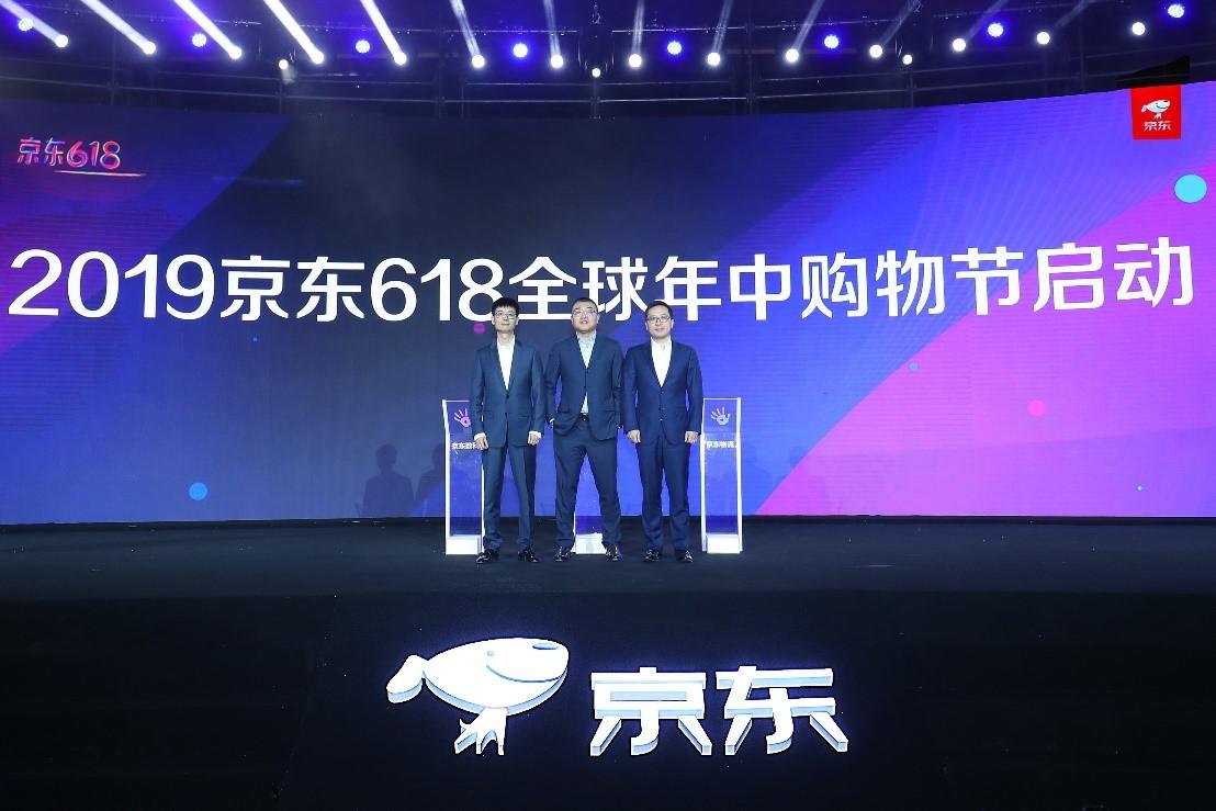 覆盖7.5亿消费者、千万人筹备、数百万份新品上线、百万线下店共振,京东618规模空前!