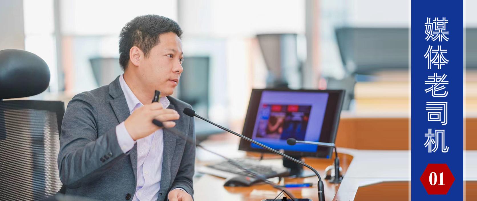 媒体老司机 | 对话罗昌平:做了15年记者后,我为什么转行了