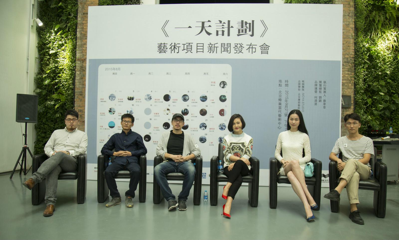 这可能是中国第一家90后创办的私人画廊——兮∙艺术