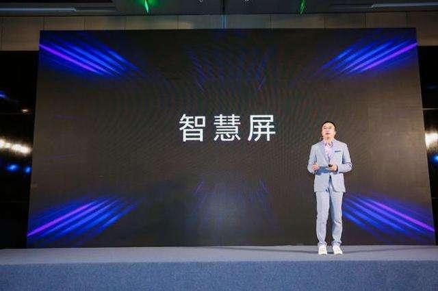 刘步尘:荣耀对电视的理解尚未超越传统电视企业